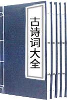 七夕节古诗