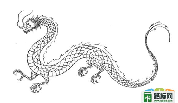 又简单又好看的中国龙简笔画2