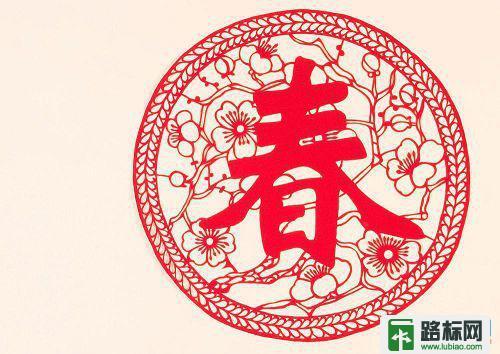 初三学生关于春节的作文:年味